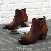 高跟擦色短靴女粗跟騎士靴圓頭防滑踝靴歐美女靴 多色小屋
