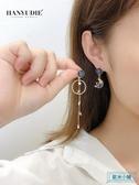 耳環 不對稱耳飾女長款正韓氣質高級感耳釘法式網紅耳環2019新款潮耳墜 歐米小鋪