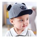 格子熊熊男童遮陽棒球帽(童帽)...