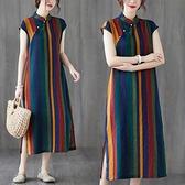 中大尺碼洋裝 2021夏季新款棉麻大碼胖妹妹寬鬆休閑顯瘦條紋復古旗袍連身裙女裝
