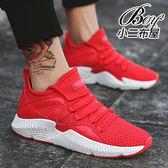運動鞋 透氣飛織免繫鞋帶休閒鞋【JP99816】