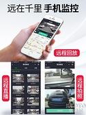 行車記錄儀高清夜視無線免安裝汽車載流媒體倒車YJT 【快速出貨】