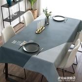 桌布-北歐現代簡約棉麻防水防燙防油免洗加厚加大臺布長圓桌餐桌布 多麗絲