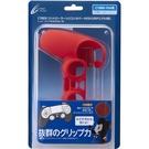 PS4 CYBER日本原裝 新版 HIGH GRIP 2 DS4 手把控制器防塵果凍套 防滑 矽膠套保護套 紅色款【玩樂小熊】