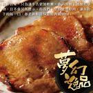 頂級老饕鮮脆燒烤牛舌片4盒組(200公克...