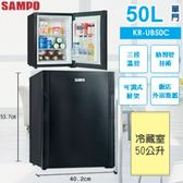 SAMPO 聲寶 50公升電子冷藏箱 KR-UB50C