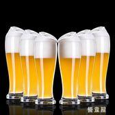 玻璃大號啤酒杯家用加厚創意個性扎啤精釀啤酒杯酒吧KTV酒杯 QG5834『優童屋』