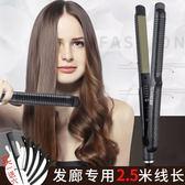 迷你離子夾 小熨板拉直捲髮兩用弧形劉海短髮內扣不傷髮 DN12013【旅行者】