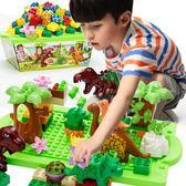 侏儸紀恐龍樂園 益智拼插 40塊桶裝積木 兒童早教玩具 (現貨)