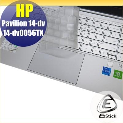 【Ezstick】HP Pavilion 14-dv 14-dv0056TX 奈米銀抗菌TPU 鍵盤保護膜 鍵盤膜