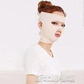 緊致提拉神器廋臉雙下巴韓國小V臉帶面罩臉型矯正器睡眠瘦臉繃帶  【快速出貨】