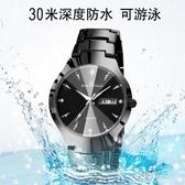 情侶防水雙日歷手錶 男士鋼帶夜光石英錶女學生時裝休閒腕錶 完美情人館