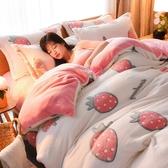 加厚珊瑚絨三件套冬季保暖床品法萊絨床單法蘭絨雙面水晶絨被套