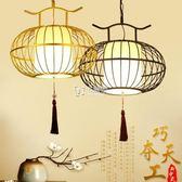 燈籠 新中式鳥籠吊燈復古茶樓火鍋店餐廳飯店客廳走廊鐵藝燈籠復古吊燈 卡菲婭