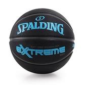 SPALDING SGT 深溝柔軟膠籃球(戶外 室內 比賽 7號籃球  ≡體院≡