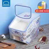 樂扣樂扣20 斤米桶12L 儲米箱防蟲防潮10kg 密封米糧缸塑料雜糧桶【 出貨】