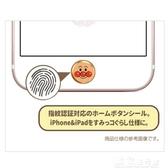 按鍵貼iPhone8按鍵貼蘋果7指紋識別6s金屬6plus手機5s按鈕home