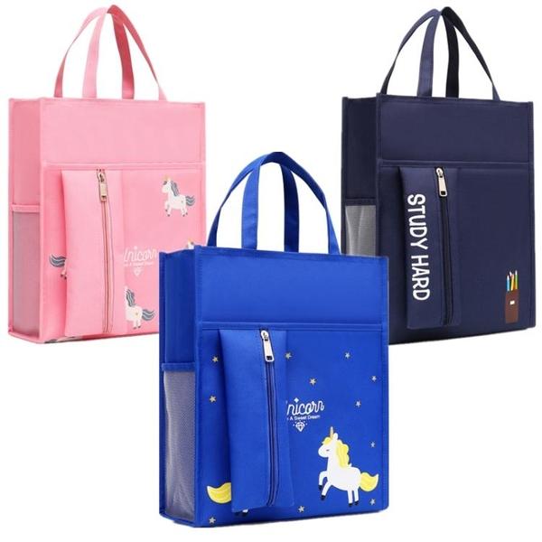 新款小學生書袋A4帆布防水手拎帶補課包雙側袋補習包大容量手提袋 童趣屋