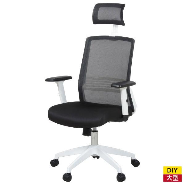 ◆電腦椅 事務椅 辦公椅 W-168C BK NITORI宜得利家居
