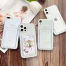 蘋果 iPhone13 iPhone12 iPhone11 Pro Max 12Pro 12Mini XR XS iX i8 i7 SE 透明 插卡殼 手機殼 透明軟殼 保護殼