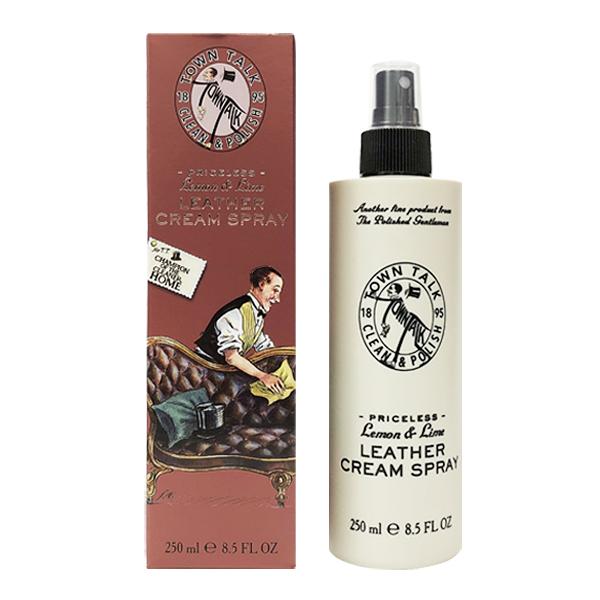 英國百年 Town Talk 優質款 皮件 皮革清潔噴劑 250ml (Leather Cream Spray)