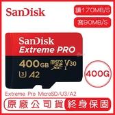 SANDISK 400G EXTREME PRO MicroSD A2 U3 記憶卡 讀170 寫90