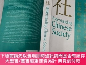 二手書博民逛書店Understanding罕見Chinese Society社Y279113 Norman Stockman