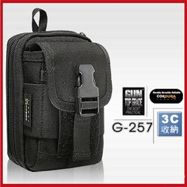 台灣製GUN TOP GRADE 智慧型手機/小3C產品袋(附鑰匙圈)#G-257(黑色)【AH05066】99愛買小舖