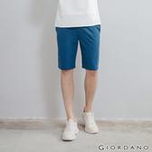 【GIORDANO】男裝棉質抽繩短褲 - 63 雪花深藍
