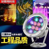 LED水底燈水燈噴泉燈