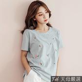 【天母嚴選】粉色花朵剌繡寬鬆棉質T恤(共二色)