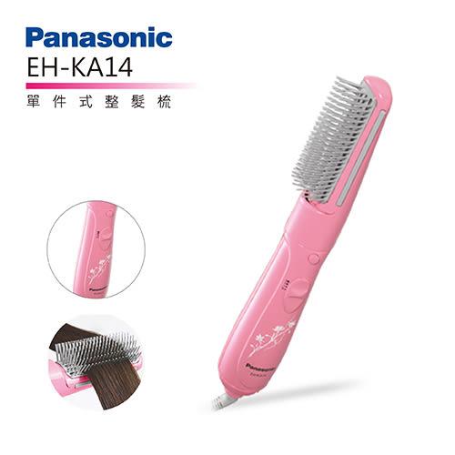 Panasonic 國際牌 EH-KA14 600W 單件式整髮器 直髮 捲髮 吹風機 梳子 保固一年
