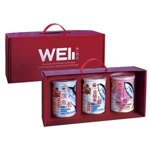 【味一食品】經典禮盒(2盒組)