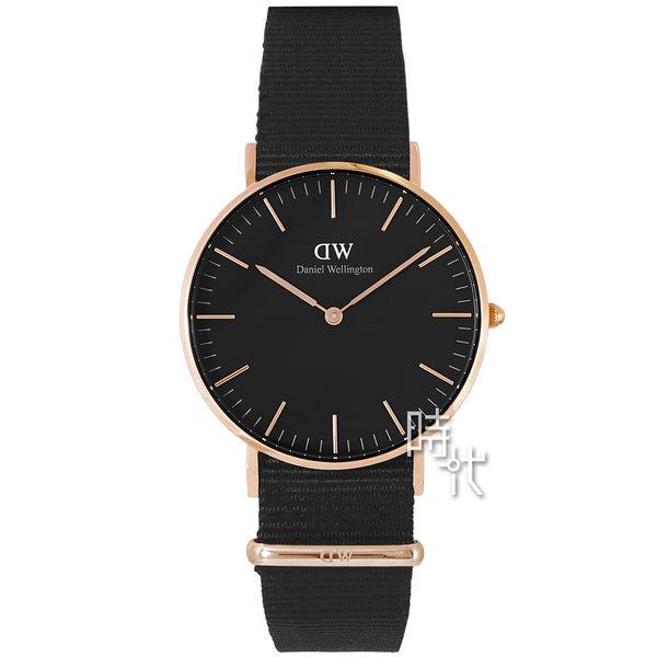 【台南 時代鐘錶 Daniel Wellington】瑞典極簡風女錶 Classic Black Cornwall 36mm DW00100150