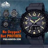 PROTREK 太陽能液晶羅盤錶 52mm/PRG-600Y-1/溫度計/CASIO/PRG-600Y-1DR 熱賣中!