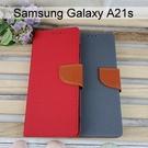 牛仔皮套 Samsung Galaxy A21s (6.5吋)