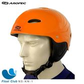 【AROPEC】運動水帽(橘) Pioneer括荒者 HM-SS1-OR