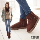 雪靴  超值國民價舖毛短筒平底雪靴 香榭...