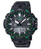 【時間光廊】CASIO 卡西歐 太陽能 電波錶 登山錶 溫度/高度/氣壓/羅盤 公司貨 PRW-6100FC-1DR