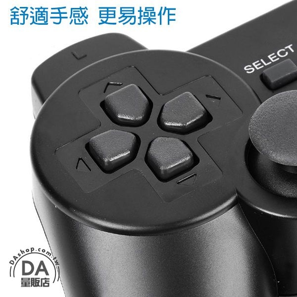 遊戲搖桿 PC PS3 有線 搖桿 手把 震動搖桿 遊戲手炳 (V59-3698)