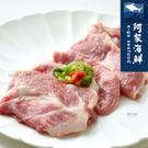 【阿家海鮮】台灣頂級亞麻籽豬肉片 (250g±10%/包)
