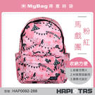 HAPITAS 後背包  HAP0092-288  粉紅馬戲團  摺疊後背包 收納方便 MyBag得意時袋