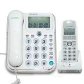 《一打就通》WONDER旺德2.4GHz高頻數位無線電話WT-D01 (2色) ~水晶底座。炫麗發光~