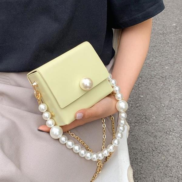 珍珠鏈條包 2021新款潮法國小眾小包包女高級感洋氣單肩包夏季珍珠鏈條斜挎包 ww