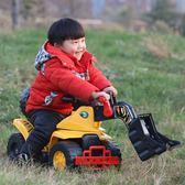 兒童玩具車挖掘機可坐人可騎大號挖土機寶寶四輪滑行溜溜車1-3歲WY【萬聖節7折起】
