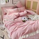被套 韓式ins風床笠被套床單床上四件套少女心 公主風4被單人床三件套3【快速出貨】