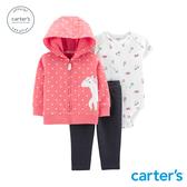 【美國 carter s】粉紅點點獨角獸3件組套裝