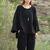 【618好康又一發】棉麻女裝寬鬆大碼體恤秋蝙蝠衫長袖t恤上衣