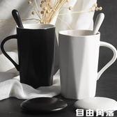創意ins北歐個性潮流馬克杯帶蓋勺男女家用水杯牛奶咖啡杯  自由角落