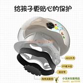 兒童機車單車安全帽頭盔頭盔灰男女小孩可愛四季通用夏季全盔安全帽【小玉米】